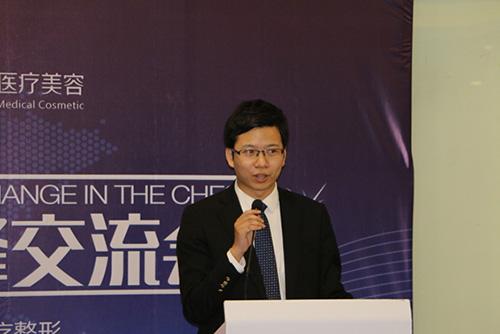 中德胸部整形学术交流会在上海美莱隆重召开