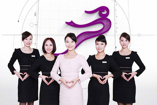 上海美莱VIP会员