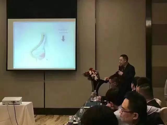 2017美莱连锁鼻整形高峰论坛圆满落幕