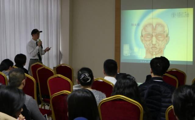 """注射的临床应用""""专题研讨会在上海美莱隆重举行"""
