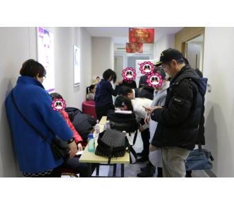 注射的临床应用专题研讨会在上海美莱隆重举行