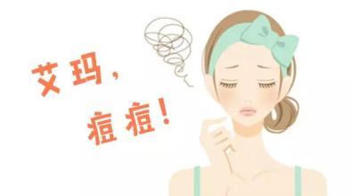 上海去除青春痘的方法有哪些
