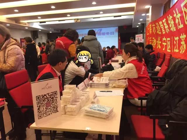 上海美莱周茹携手公益口腔义诊进街道