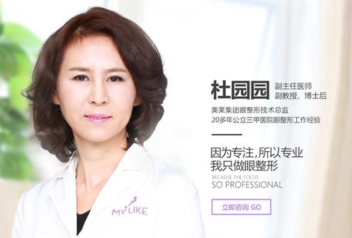 上海美莱的医生技术怎么样?有哪些好专家