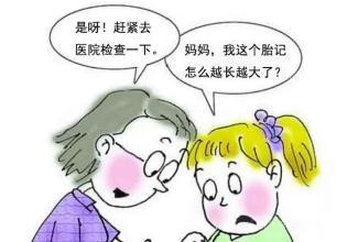 上海激光去除胎记的优势