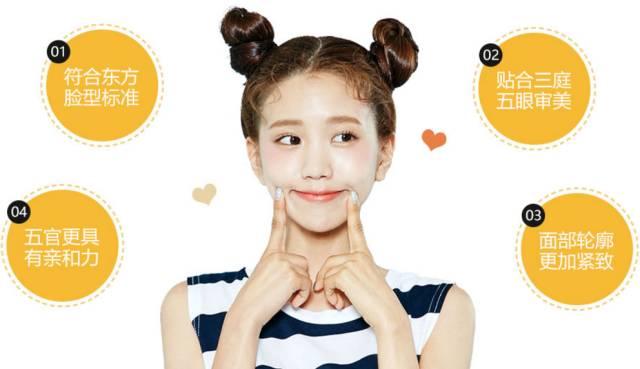 上海美莱打造心形脸