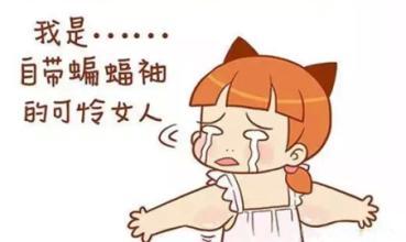 上海美莱手臂抽脂