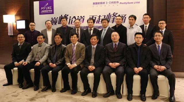 上海美莱,积极推动鼻整形技术发展