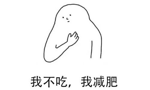 上海美莱美容医院的吸脂减肥手术
