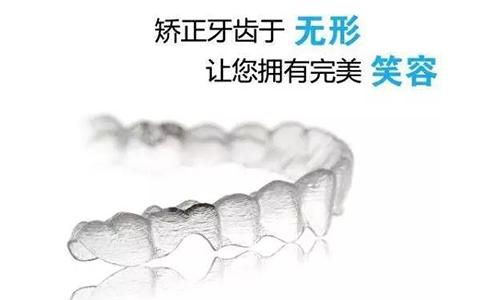 上海隐形矫正牙齿*好的医院