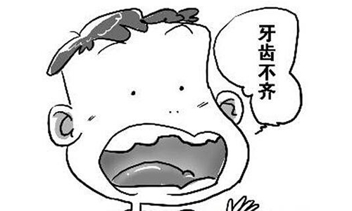 上海牙齿矫正医院哪好