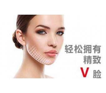 上海美莱自体脂肪移植填充