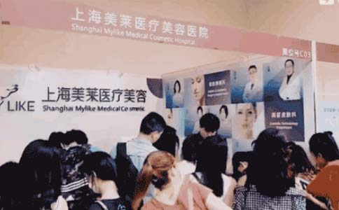上海美莱注射
