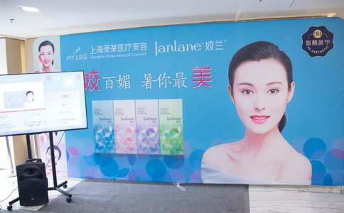 上海美莱玻尿酸除皱