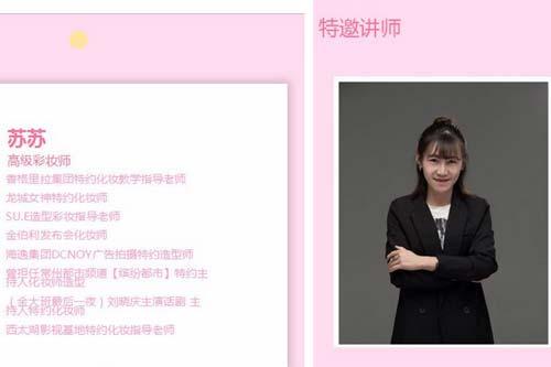 上海美莱抽脂减肥
