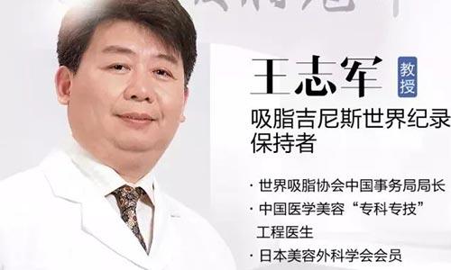 上海去痘印医院哪家好