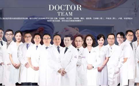上海医院一般开个眼角大概要多少钱