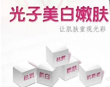 上海美莱注射丰苹果肌