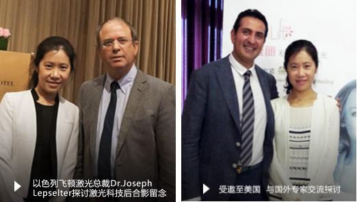 上海打瘦脸针哪个医院好?