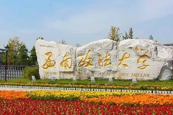 2018.3.11上海美莱植发专场沙龙活动