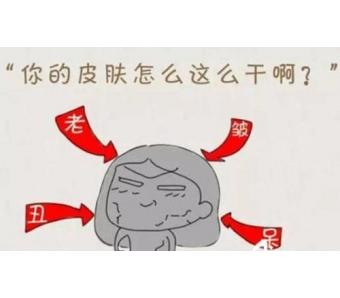 上海做漂唇哪家医院效果好