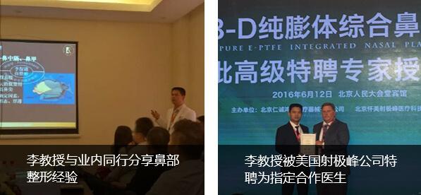 上海哪家医院脱唇毛效果好?