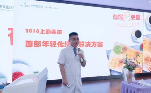 上海美莱玻尿酸隆鼻真人案例