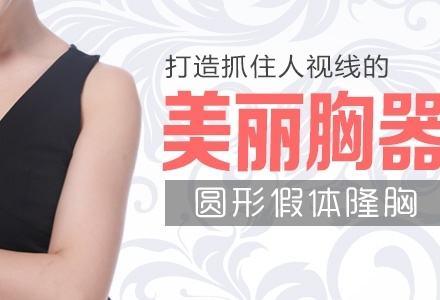 上海彩光嫩肤去痘印的医院哪家好