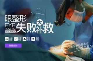 上海哪家医院激光脱毛效果比较好