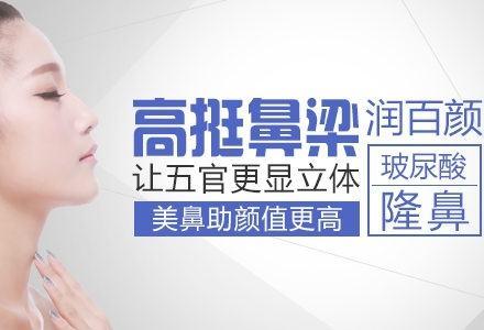 上海半永久纹绣医院哪家好