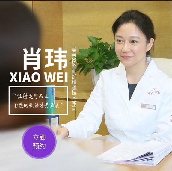 上海做假体隆鼻整形手术价格多少钱