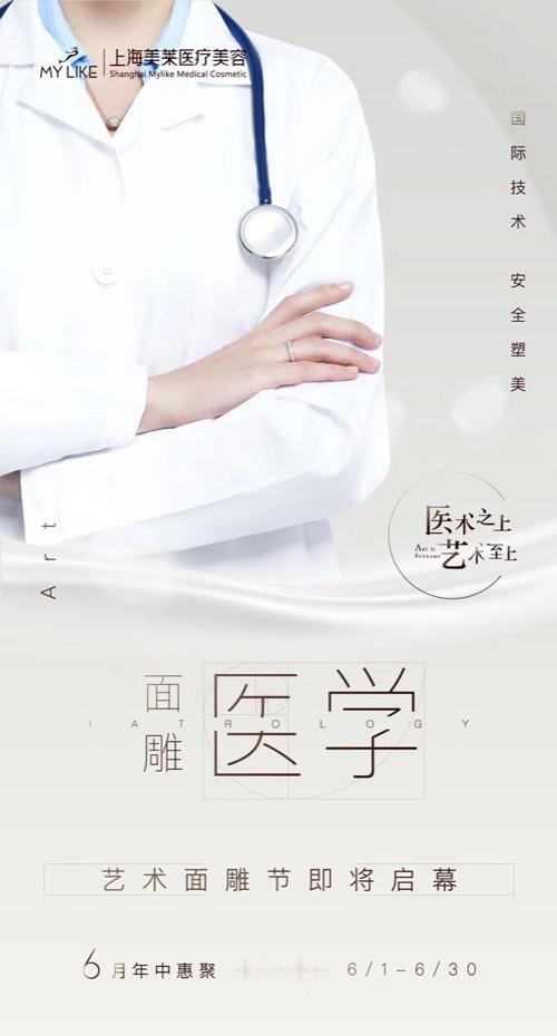 上海丰胸什么方法有哪些,哪种隆胸方法好