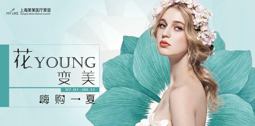 上海美莱马宁医生介绍做了半永久纹眉掉色原因