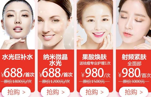 上海玻尿酸丰唇哪个医院效果好