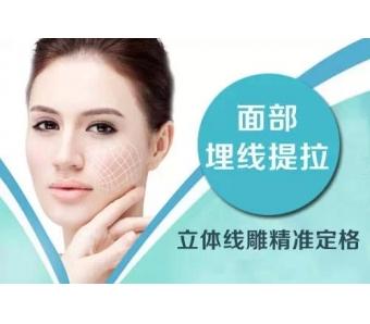 上海做隆鼻哪家医院好,就选美莱