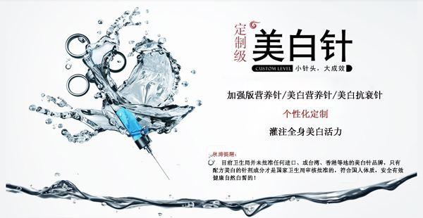 上海做鼻部整形美容医院哪家好