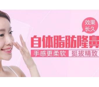 上海祛斑医院哪家专业