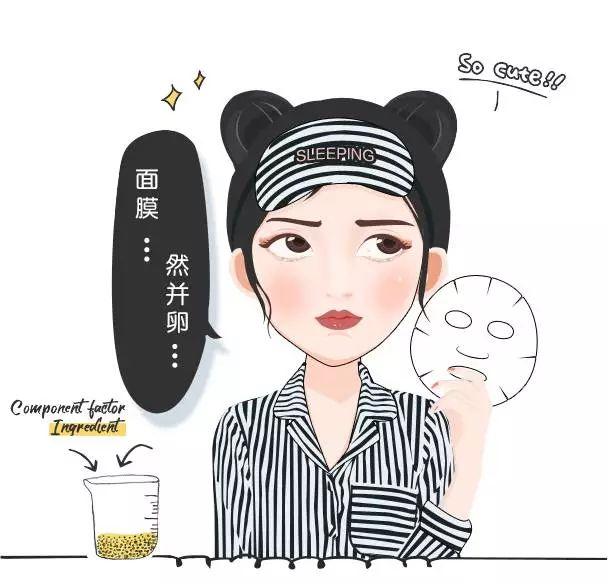 上海美莱菲密丽私密整形,遇见幸福时刻