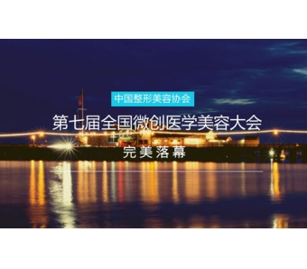 上海注射隆鼻大概需要多少钱