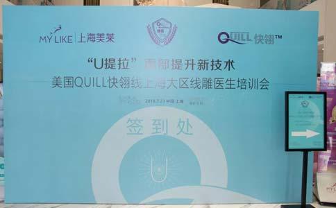 上海做阴道紧缩哪家医院效果好