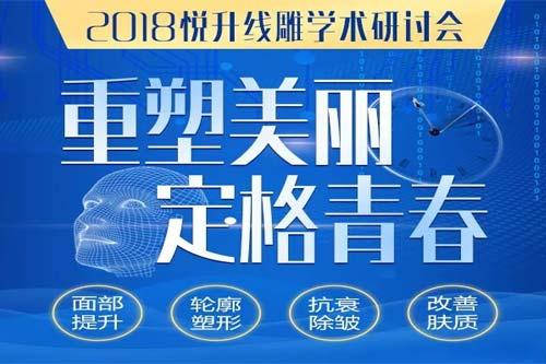 上海美莱假体丰胸整形手术价格贵吗