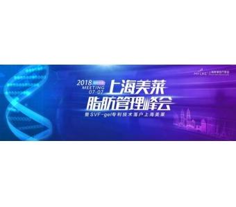 上海开眼角整形手术多少钱