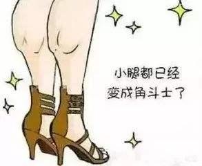 上海美莱周年庆,水光针补水只要588