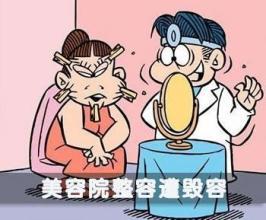 做膨体隆鼻手术都有哪些优点