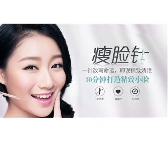 激光祛斑术后多久可以化妆