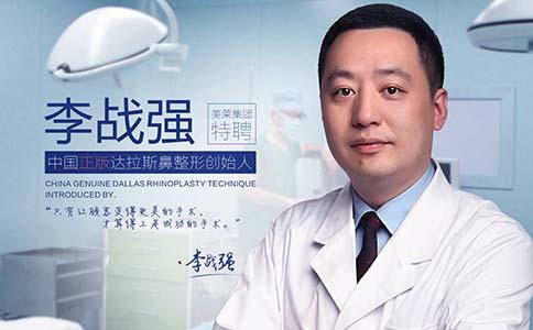 上海做吸脂瘦脸手术会不会很痛啊