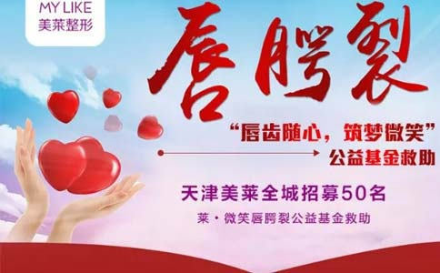 上海玻尿酸注射丰下巴的效果能维持多久呢