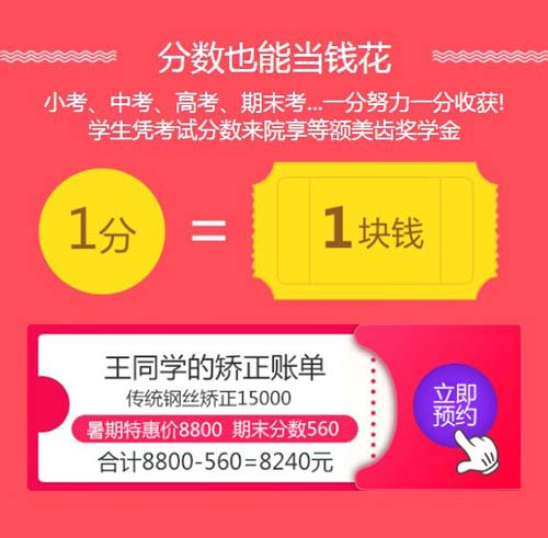 上海做韩式隆鼻会不会有后遗症