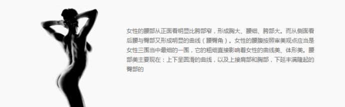 上海注射瘦腿针间隔多久打一次效果比较好