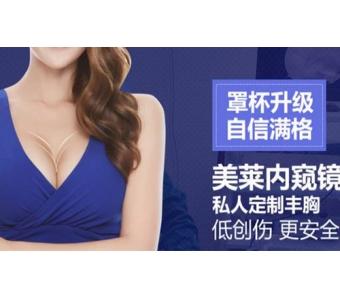 上海做隆鼻整形什么材料效果更好